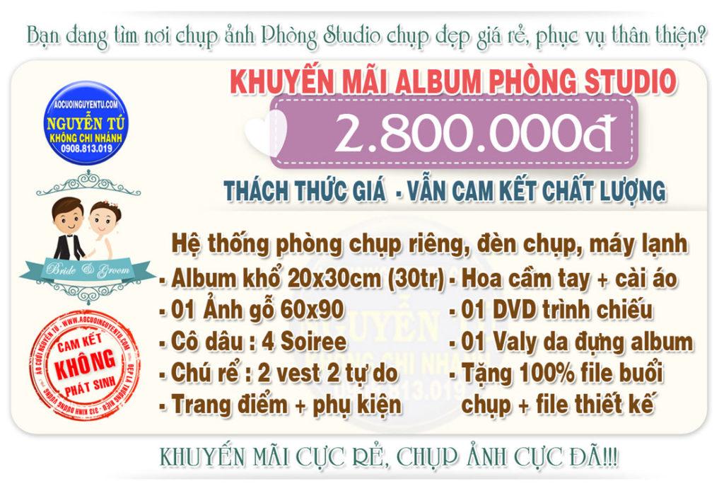 <b>BẢNG GIÁ ALBUM PHÒNG</b>